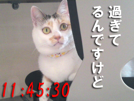 Jikan_4_3