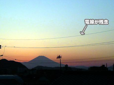 Yuhi_4