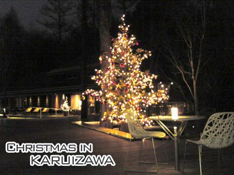 Karuizawa_1