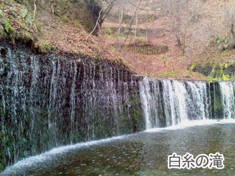 Karuizawa_2